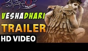 Veshadhari Official Trailer | New Kannada Movie 2019 | HD Video | V. Manohar | Jhankar Music