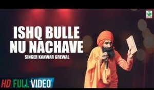 Kanwar Grewal | Full Song | Ishq Bulleh Nu Nachave | Latest Punjabi Song 2018 | Finetone Music