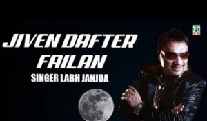 Jiven Dafter Failan | Labh Janjua | (Full Audio Song) | Old Hit Punjabi Songs | Finetone