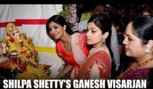 Shilpa Shetty Dance During Ganpati Visarjan | Raj Kundra |  Shamita Shetty |  Bollywood News 2016