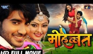 "Mohabbat - Pradeep R Pandey ""Chintu"" - Superhit Full Bhojpuri Movie - Bhojpuri Full Film 2018"