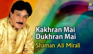 Kakhran Mai Dukhran Mai - Shaman Ali Mirali Hit Song - Sindhi Hit Songs