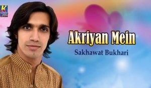 Sakhawat Bukhari New Sindhi Song - Akriyan Mein - Sindhi Popular Song