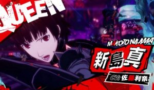 Persona 5 Scramble : The Phantom Strikers - Gameplay de Makoto Niijima