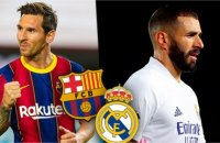 FC Barcelone-Real Madrid : les compos probables