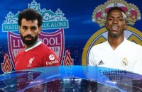 Liverpool-Real Madrid : les compositions officielles