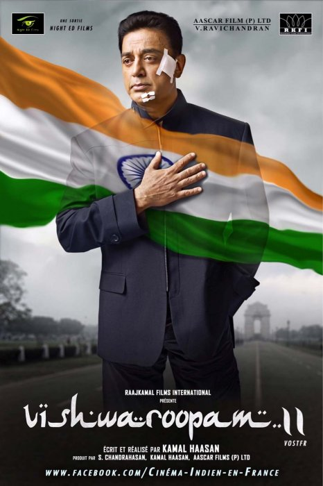 Vishwaroopam 2 - Version Hindi : Affiche