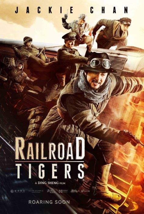 Railroad Tigers : Affiche