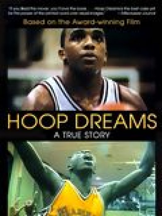 Hoop Dreams : Affiche