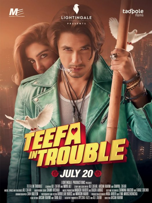 Teefa In Trouble : Affiche