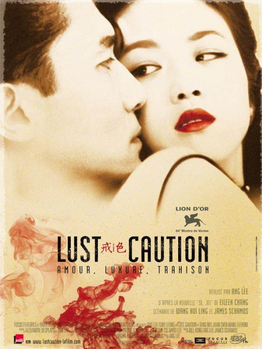 Lust, Caution : Affiche