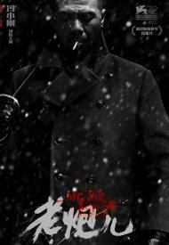 Affiche de Lao Pao Er (Mr Six)