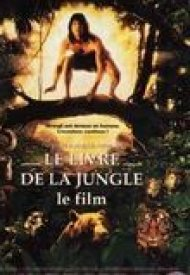 Affiche de Le Livre de la jungle - le film