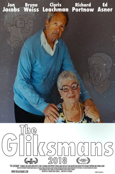 The Gliksmans : Affiche