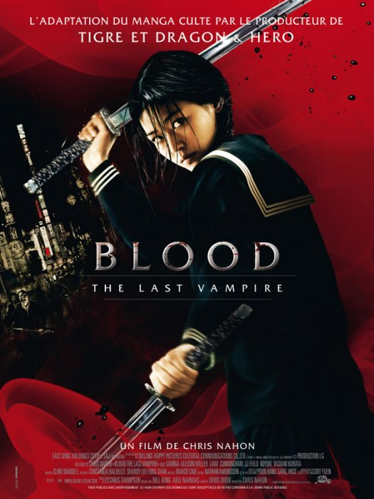 Blood: The Last Vampire : Affiche
