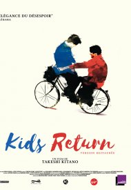 Affiche de Kids Return