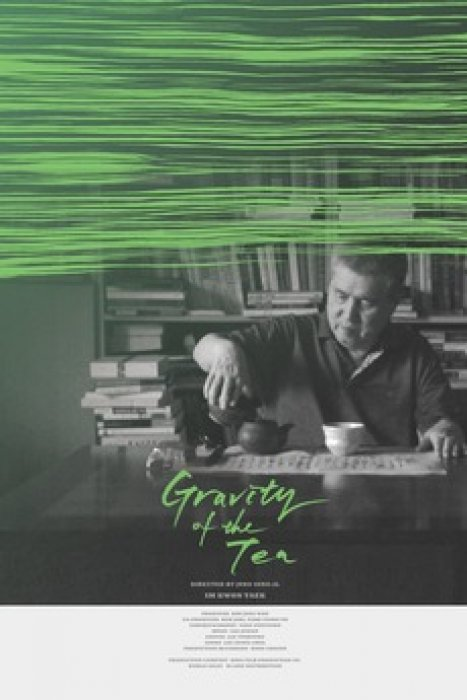 Gravity Of The Tea : Affiche