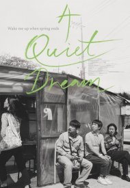 Affiche de A Quiet Dream
