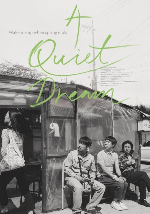 A Quiet Dream : Affiche