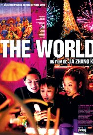 Affiche de The World