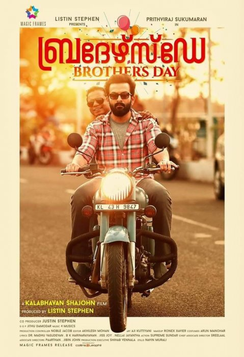 Brother's Day : Affiche