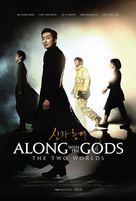Along With the Gods: The Two Worlds : Affiche