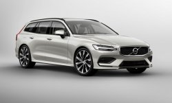 Tentative de record pour Volvo Cars