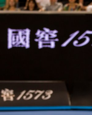Open d'Australie : Cilic - Verdasco en direct